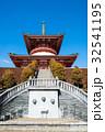 成田山新勝寺 平和大塔 (千葉県成田市) 2017年2月現在 32541195