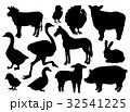 Farm animals livestock vector silhouettes. 32541225