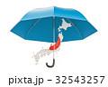 ジャパン ジャパニーズ 日本人のイラスト 32543257