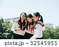 人物 高校生 女子の写真 32545955