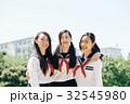 人物 高校生 女子の写真 32545980