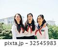 人物 高校生 女子の写真 32545983