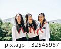 人物 高校生 女子の写真 32545987