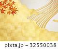 紅葉 金箔 背景素材のイラスト 32550038