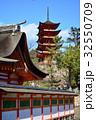 厳島神社 五重塔 32550709