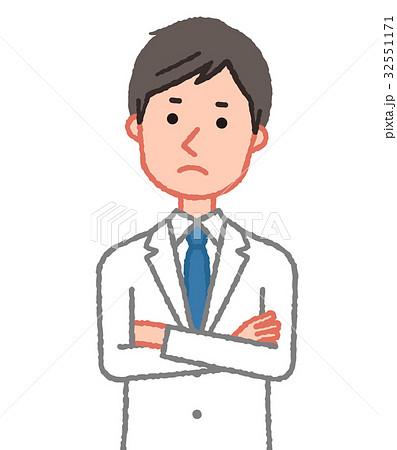 白衣 考える男性のイラスト素材 32551171 Pixta