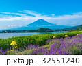 富士山とラベンダー 32551240
