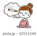 タバコを我慢する女性 32551340