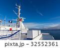 船 船舶 デッキの写真 32552361