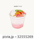 strawberry pudding crumble kakigori, sketch vector 32555269