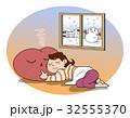 ロハス 暖かい 昼寝のイラスト 32555370