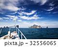 limestone formations in the Adaman sea, Thailand 32556065