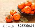 柿・籠盛り03 32556084