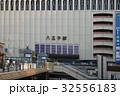 八王子駅北口 32556183
