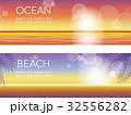 夏の背景  夕焼け2点セット 32556282