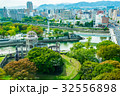 【広島県】都市風景 32556898