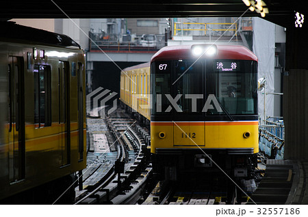 地下鉄銀座線渋谷駅 32557186