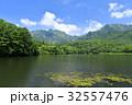 風景 自然 池の写真 32557476