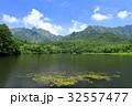 風景 自然 池の写真 32557477