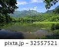 風景 自然 池の写真 32557521