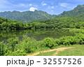 風景 自然 池の写真 32557526