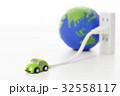 電気自動車 EV エコカーの写真 32558117