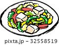沖縄料理 ゴーヤーチャンプルー 郷土料理のイラスト 32558519