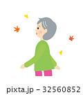 人物 女性 シニアのイラスト 32560852