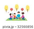 人物 家族 ファミリーのイラスト 32560856