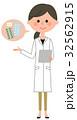 薬剤師 白衣 女性のイラスト 32562915