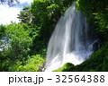 乙女滝 滝 横谷渓谷の写真 32564388