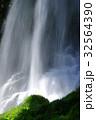 乙女滝 滝 横谷渓谷の写真 32564390