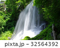 乙女滝 滝 横谷渓谷の写真 32564392