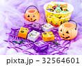 ハロウィン、ハロウィーン、おやつ、キャンディ 32564601