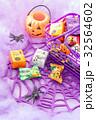 ハロウィン、ハロウィーン、おやつ、キャンディ 32564602