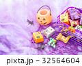 ハロウィン、ハロウィーン、おやつ、キャンディ 32564604