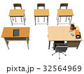 教室、机(少人数) 32564969