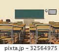 教室 32564975