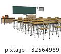 教室 32564989