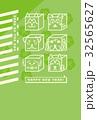 キューブDogs 年賀状(メッセージ無し) 32565627