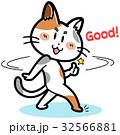 ベクター 猫 ミケのイラスト 32566881