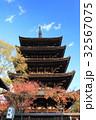 八坂の塔 法観寺 五重塔の写真 32567075