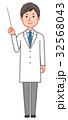 白衣 指示棒を持つ男性 32568043