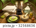 Spa, still, life, with, burning,candles, clay,mask 32568636