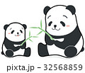 パンダ 親子 ベクターのイラスト 32568859