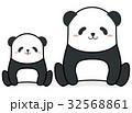 パンダ 親子 ベクターのイラスト 32568861