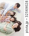 ファミリー 姉妹 笑顔の写真 32569028