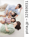 家族 人物 子供の写真 32569031