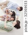 家族 人物 子供の写真 32569033