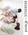 家族 人物 子供の写真 32569036